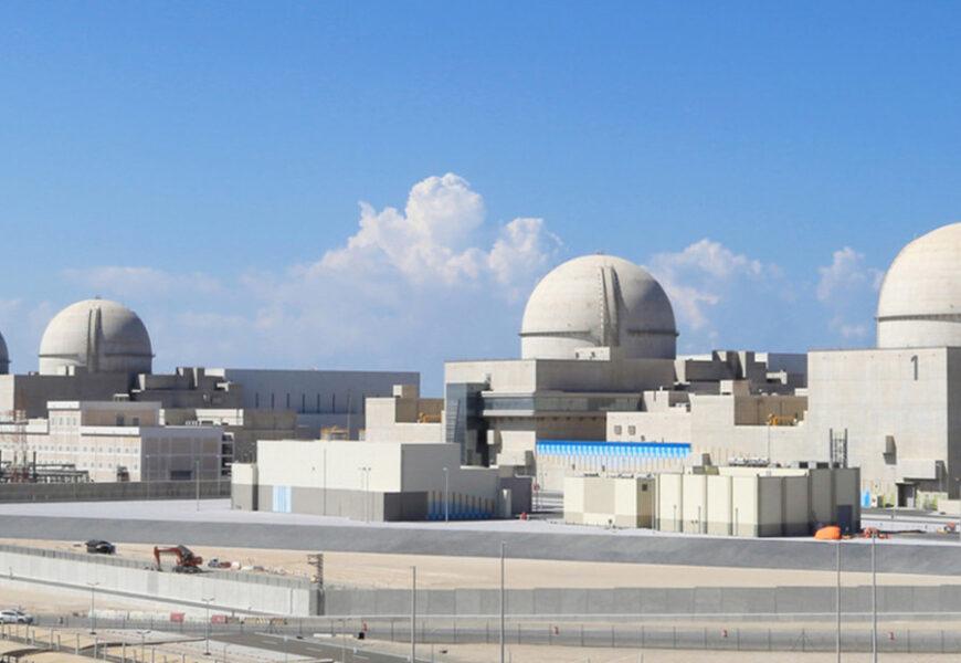 Planta nuclear Barakah