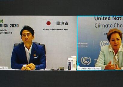 videoconferencia ONU