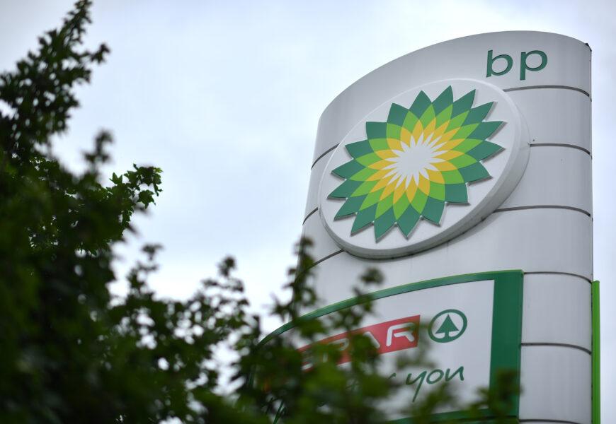 BP-AFP