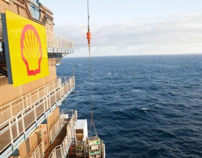 Shell Golfo de México